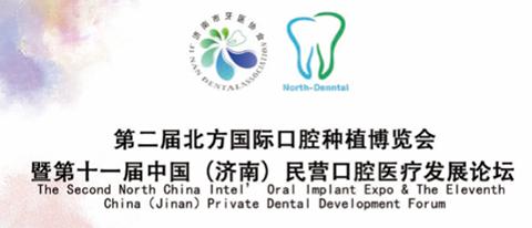 http://www.yibohui.com/activiti/kouqiang