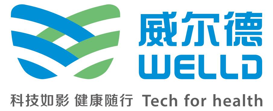 深圳市威尔德医疗电子有限公司