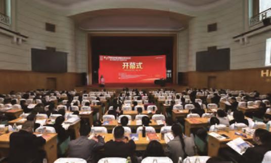 第六届经销商大会