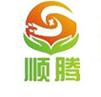 郑州顺腾科贸有限公司